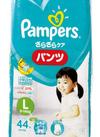パンパース テープ・パンツ 948円(税抜)