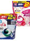 ジェルボール 詰替 超特大サイズ アリエール バイオサイエンス/ボールド 598円(税抜)