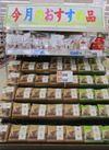 クッキアミルクチョコ 298円(税抜)