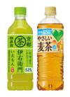 伊右衛門(525ml)/やさしい麦茶(650ml) 58円(税抜)