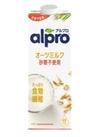 アルプロオーツミルク ほんのり甘い/砂糖不使用 358円(税抜)