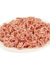 豚肉ミンチ(解凍) 100円(税込)