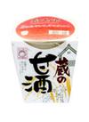 蔵の甘酒 88円(税抜)