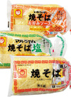 マルちゃん焼そば 138円(税抜)
