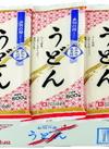 出羽の国うどん 1,080円(税込)