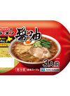マルちゃんの生ラーメン 醤油 158円(税抜)
