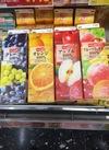 100%果汁 各種 128円(税抜)