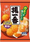 亀田製菓 揚一番 118円(税抜)