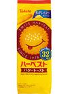 東ハト ハーベスト バタートースト 78円(税抜)