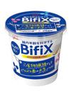 BifiXプレーン各種 108円(税抜)