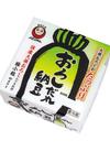 おろしだれ納豆 88円(税抜)