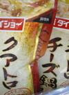 クワトロチーズ鍋スープ 278円(税抜)