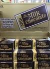 ミルクチョコレート 79円(税抜)