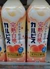完熟白桃&カルピス 78円(税抜)