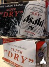 スーパードライ🍺 998円(税抜)