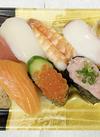 選べる握り寿司(味付イクラ1カンプラス) 540円(税込)