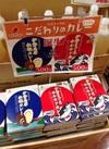 レトルトカレー🍛 500円(税抜)
