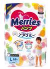 メリーズ テープ・パンツ 1,080円(税抜)