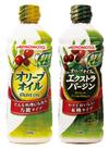 オリーブオイル 598円(税抜)