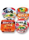 オタフクお好みソース焼きそば・サッポロ一番どんぶり 98円(税抜)
