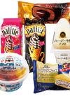 パリッテ ストロベリー&ショコラ/白くまデザート 練乳/パリパリサンド 108円(税抜)