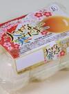 大きな寒たまご 148円(税抜)