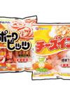 ポークビッツ 138円(税抜)