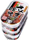 さんま蒲焼3缶 398円(税抜)