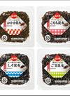 ふじっ子煮昆布<各種> 139円(税込)