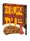 銀座カリー 158円(税抜)