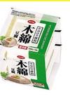 コープ 小分けで便利 木綿豆腐 150g×3 10円引