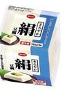 コープ まろやか絹豆腐 150g×3 10円引