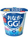 【夕市・数量限定】 おなかへGG!ハード 66円(税抜)