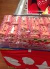 いちごロールカステラ🍓 350円(税抜)