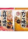 お好み焼粉・たこ焼粉 88円(税抜)