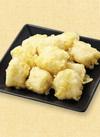 【夕市・数量限定】 ふんわり食感のタラとチーズ天 322円(税込)