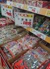 小袋福豆 188円(税抜)