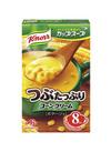 クノールカップスープ各種(8袋入) 258円(税抜)
