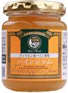 スイーツキング フィリピン産パイン使用 パインジャム 498円(税抜)