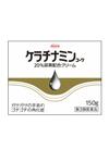 ケラチナミン 20%尿素配合クリーム 1,180円(税抜)