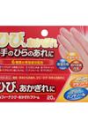メルフィーナ ひび・あかぎれ クリーム 760円(税抜)