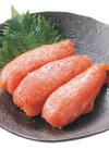 辛子明太子 332円(税込)