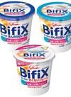 Bifixヨーグルト(3種類) 108円(税抜)