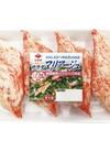 サラダマリアージュ 108円(税抜)