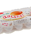 ほほえみたまご 168円(税抜)