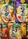 鍋つゆストレート 247円(税抜)