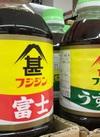 富士醤油・薄口醤油 198円(税抜)