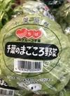 レタス 100円(税抜)