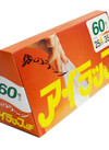 イワタニ アイラップ(雑貨コーナー) 40円引