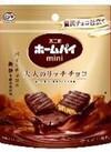 ホームパイミニ(大人のリッチチョコ) 65円(税抜)